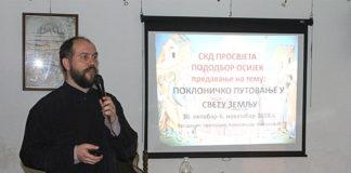 Aleksandar Đuranović SKD Prosvjeta Osijek putovanje u Svetu zemlju