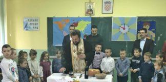 Sveti Trifun Negoslavci