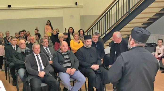 Osam vekova autokefalnosti srpske crkve