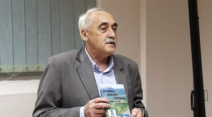 Promocija-knjige Putevima srpskih stradanja Milojko Budimir