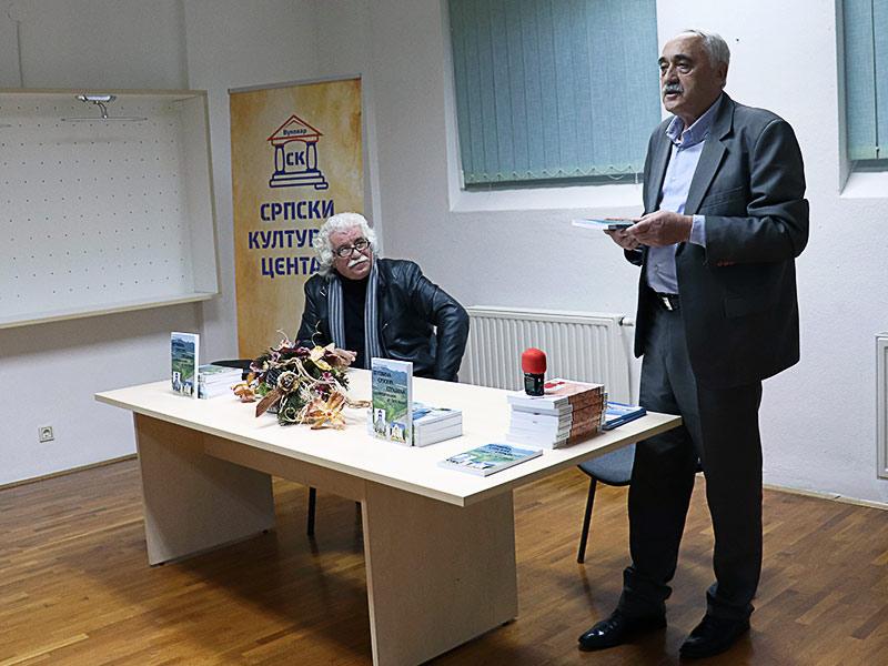 Promocija-knjige Putevima srpskih stradanja