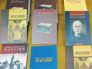 Prosvjeta Split knjige
