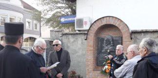U Slavonskom Brodu obeležen dan rođenja Branka Radičevića