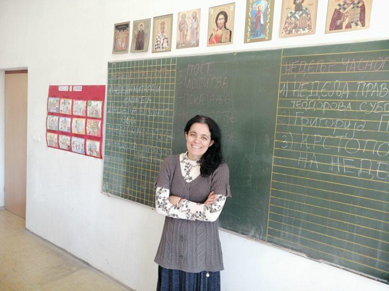 Škola Biočić učiteljica Milica Radusin