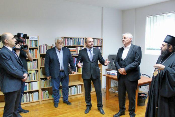 Biblioteka Vukovar naslovna