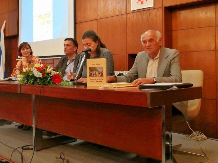 Promocija knjige Narodni običaji Srba u Baranji naslovna