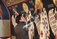 Freskopis manastir uspenja presvete bogorodice dalj planina nemanja marunić