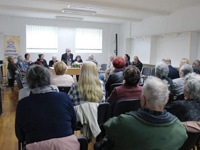 Udruženje penzionera Vukovar Novi naslovna