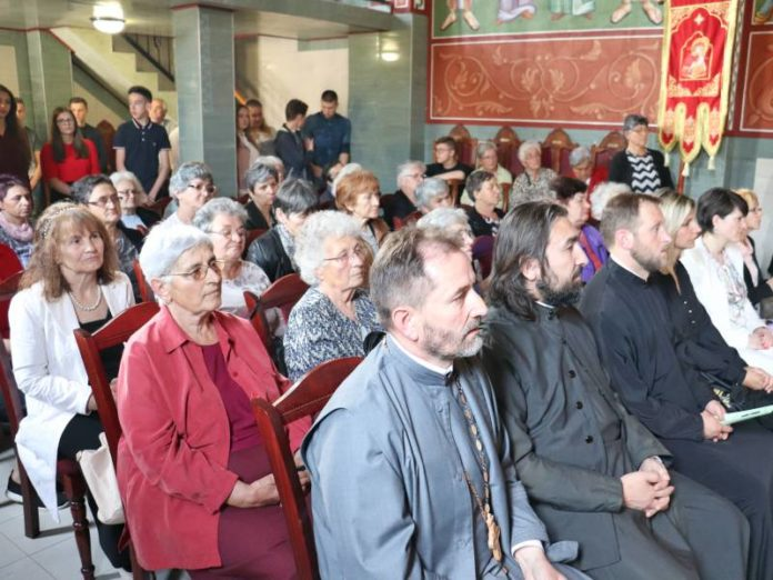 Episkop Platon akademija Borovo naselje