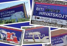 """""""Znate li kako je biti Srbin u Hrvatskoj?"""" evropski izbori plakati sdss"""