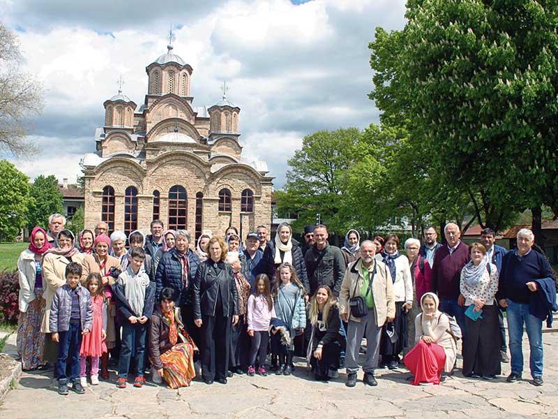 Manastir Gračanica Kosovo i Metohija