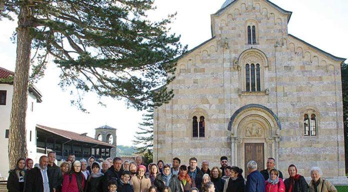 Visoki Dečani Kosovo i Metohija