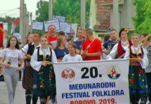 Smotra folklora Borovo 2