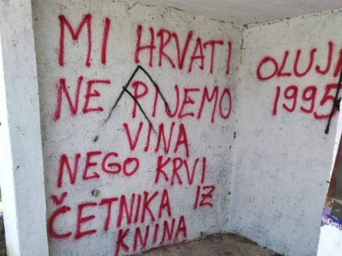 Srbi u Hrvatskoj ustaški grafitPolača