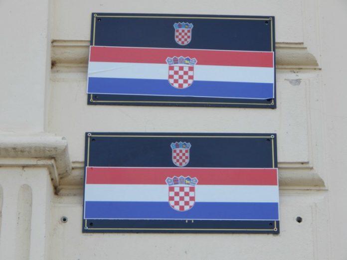 Ćirilične table ilustracija Vukovar