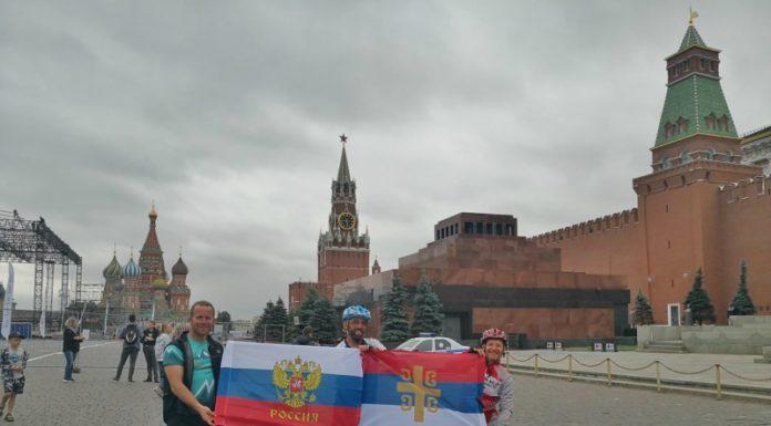Hvala i slava Rusiji 2019