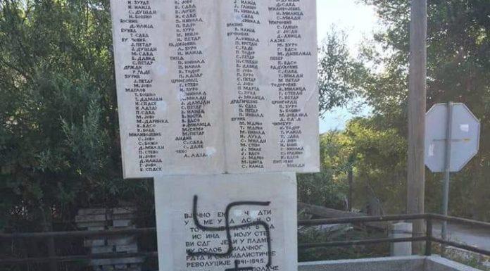 Polača grafiti mržnje grafiti u Polači Oluja