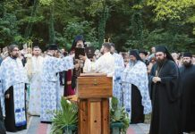 Praznik Preobraženja Gospodnjeg Manastir Uspenija presvete Bogorodice Dalj Planina