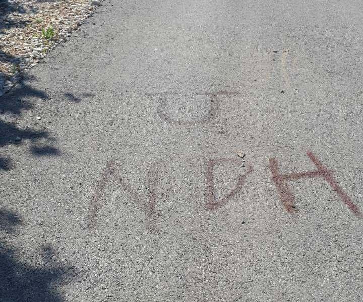 U NDH Ervenik grafiti
