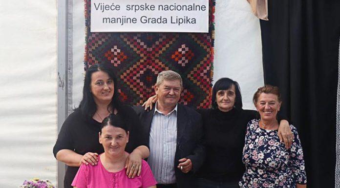 Dan kulture nacionalnih manjina Dan kulture nacionalnih manjina VSNM grada Lipika
