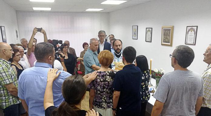 VSNM grada Osijeka krsna slava