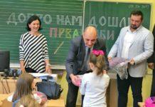 Vlada Vojvodine prvi dan škole