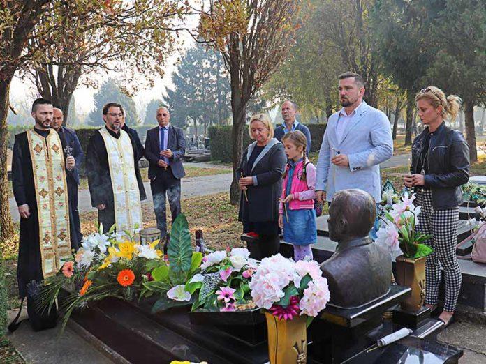 Miloš Vojnović parastos