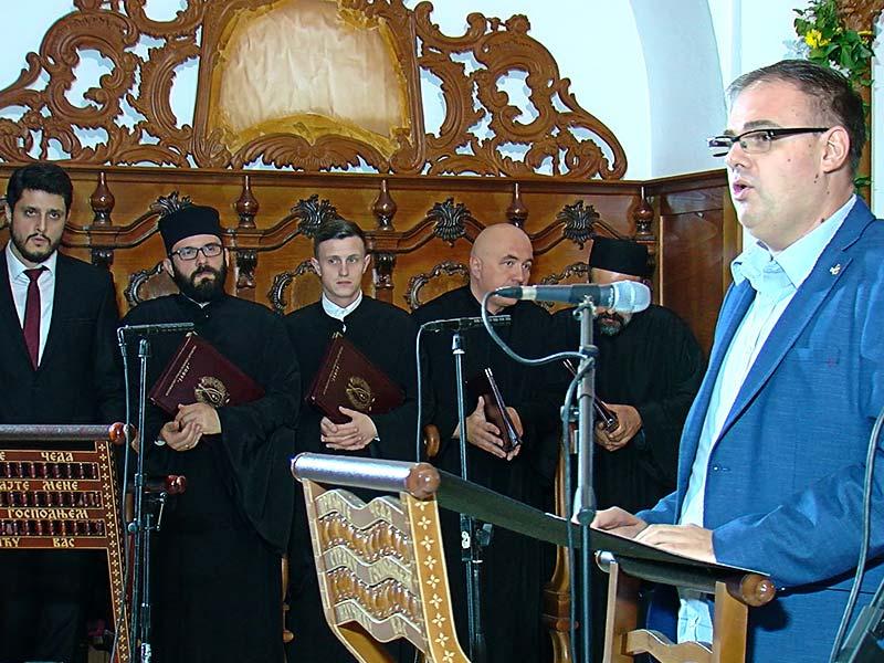 800 godina autokefalnosti Srpske pravoslavne crkve Boris Stojkovski VSPD Javor