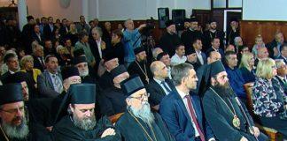 800 godina autokefalnosti Srpske pravoslavne crkve