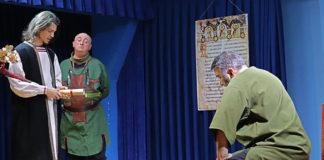 Veće srpske nacionalne manjine opštine Borovo predstava princ rastko monah sava