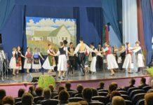 Veće srpske nacionalne manjine grada Belog Manastira slava