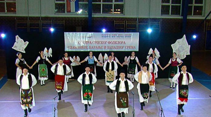 Smotra srpskog folklora istočne Slavonije, Baranje i zapadnog Srema Beli Manastir 2019