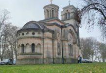 Crkva u Kneževu naslovna