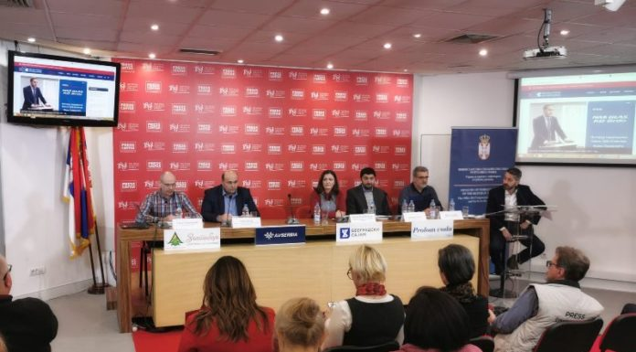 Medijska konferencija dijaspore i Srba u regionu beograd