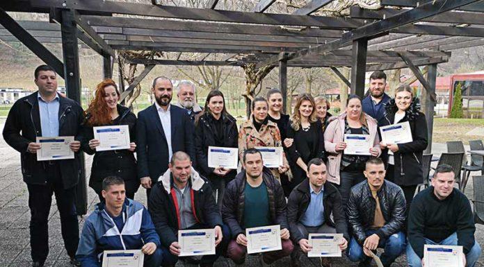 Politička akademija Srpskog narodnog veća