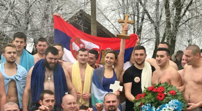 Plivanje za časni krst naslovna