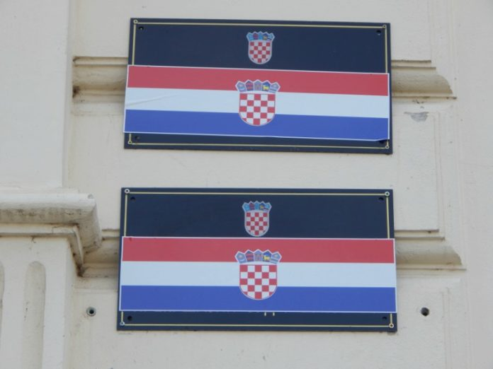 Ćirilične table Vukovar tekst
