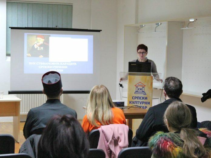 Dan maternjeg jezika Vukova zadužbina Vukovar