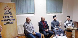 Identitet Srba u Hrvatskoj đorđe nešić srđan jeremić saša kuzmanvoić nikola milojević skc sredom