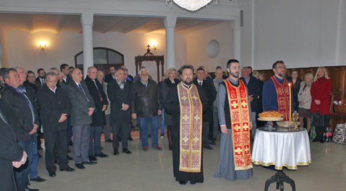 slava Veća srpske nacionalne manјine Vukovarsko–sremske županije.