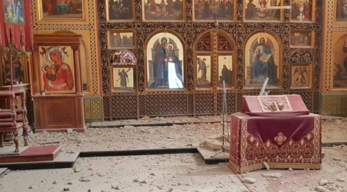 Zemljotres u Zagrebu Hram preobraženja gospodnjeg