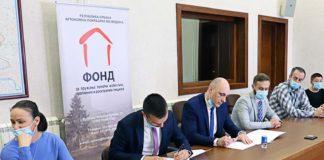 Duško Ćutilo Fond za pomoć izbeglim i raseljenim licima zajedničko veće opština