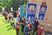 Manastir Orahovica naslovna slika