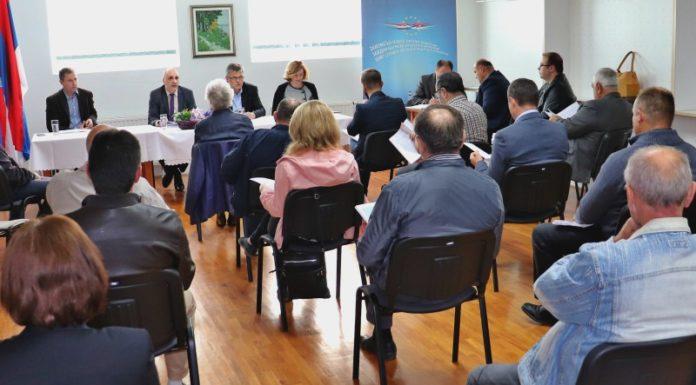 Skupština Zajedničko veće opština portal naslovna
