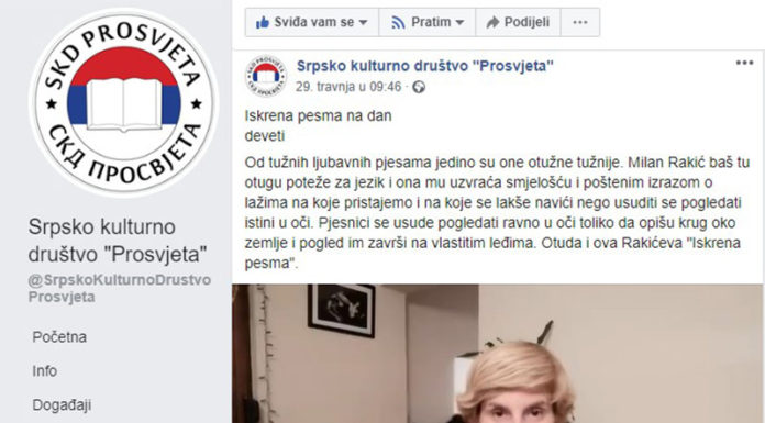 Pesma na dan Svetlana Patafta SKD Prosvjeta Milan Rakić