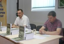 Istorijski pregled sela Ostrovo naslovna