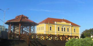Preduzetničko razvojni centar opštine Erdut