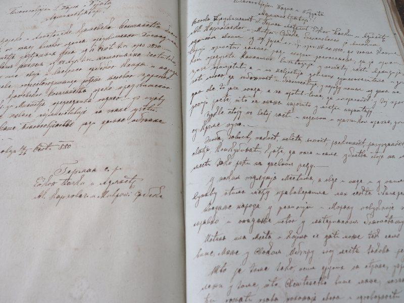 digitalizacija arhivkse građe skc vukovar