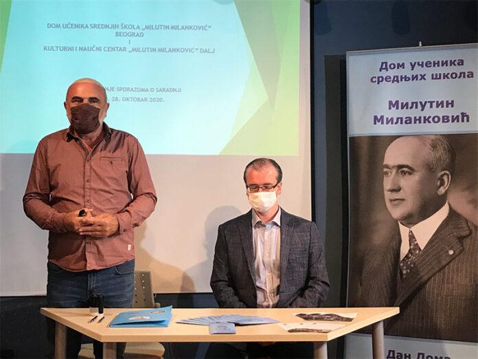 Milutin Milanković đorđe nešić nenad miljenović knc dom učenika srednjih škola beograd dalj