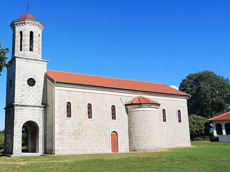 Zvjerinac manastir lazarica